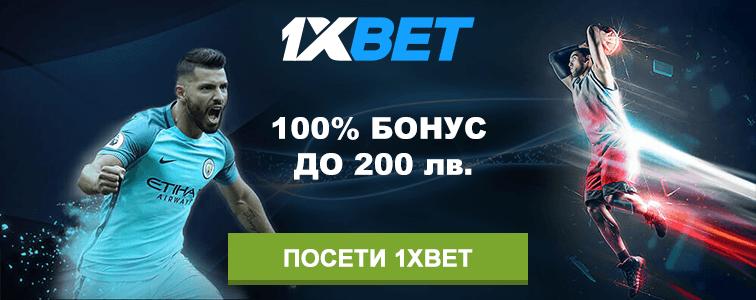 futbolni_prognozi_top